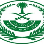 """""""الرئيس اليمني"""" : مواقف خادم الحرمين الشريفين غيرت مجرى الأحداث في بلاده وحماية المصالح المشتركة"""