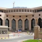 وزارة التجارة تطلب آراء العموم في مشروع نظام الشركات غير الربحية