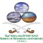 وكيل وزارة التجارة يدعِّم الحرفييِّن بزيارة جمعية الأيدي الحرفية