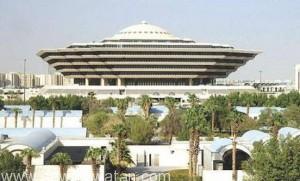 الداخلية: السماح لملاك الإبل والإسطبلات وتجار الأنعام بالدخول والخروج من الرياض والمدينة ومكة غداً