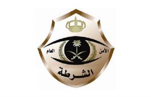 """""""شرطة مكة المكرمة"""" تضبط تشكيل عصابي مكون من 3 أشخاص متهمين بسرقة سيارات"""