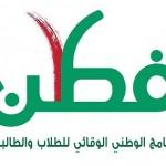 """نائب وزير الشؤون الإسلامية الدكتور """"السديري"""" يدشن حملة """"نواصلكم"""""""