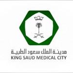 نائب وزير الصحة يتفقد مستشفيات الأحساء