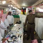 مركز الأمير مشاري للجودة وتحسين الأداء يزور محافظة العقيق