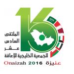 شاهد .. خادم الحرمين يتسلم الدكتوراه الفخرية من جامعة القاهرة
