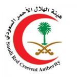 السفير السعودي بعمّان يستقبل الهيئة اﻹدارية لجمعية المركز السعودي لتأهيل وتدريب الكفيفات