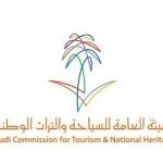 """أكثر من 30 دولة """"إسلامية"""" تشارك في أكبر معرض لدول """"منظمة التعاون"""" بـ """"الرياض"""""""