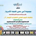 وزير الثقافة والإعلام يكرم قيادات معرض الرياض الدولي للكتاب 2016م