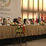 الجمعية الدولية للعلاقات العامة تدشن موقعها الإلكتروني بالجبيل الصناعية
