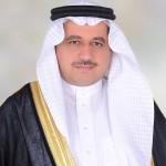 """أبرز النقاط الأساسية لـ""""رؤية السعودية 2030″"""