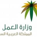 المرصد الحضري يعقد اجتماعاً استعداداً لانطلاق استبيان قياس رضا المواطنين