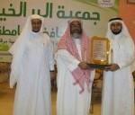برنامج المدن الصحية يشارك في ملتقی الجمعيةالسعودية للعلوم البيئية