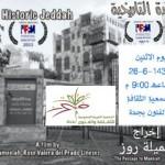 """""""الأرصاد"""" : إنتهاء حالة الأمطار على مناطق المملكة بنهاية اليوم"""