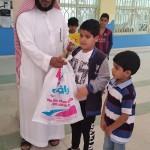 مدرسة عمر بن عبدالعزيز الابتدائية برأس تنوره تقيم عددٍ من الفعاليات
