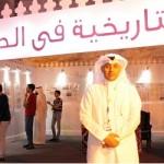 51 % من الشركات العاملة في السعودية و الإمارات ستعتمد تكنولوجيا التخزين القائم على ذاكرة الفلاش بحلول 2017