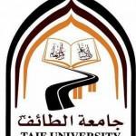محافظ الطائف يزور معرض جمعية البر بالسديرة