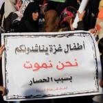 الحكومة اليمنية: وفد الانقلابين في مفاوضات الكويت لم يبد أي حسن نية