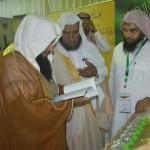 """""""صحي الوشحاء"""" يستهدف 5 آلاف أسرة ضمن الأسبوع الخليجي للأسرة"""
