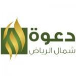 """بالصور..معلم يشج وجه طالب بـ""""مدرسة أهلية """" في محافظة جدة"""