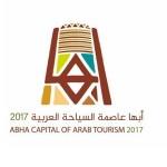 مدينة الملك عبدالله الطبّية بمكة تحتفي بيوم الكلى العالمي