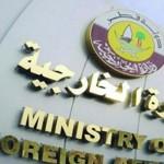 رئيس الوزراء البلجيكي يعلن عن تطبيع تدريجي للوضع في البلاد