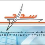 الأمير سعود بن عبدالمحسن يرعى حفل تخريج طلاب جامعة حائل .. الأربعاء القادم