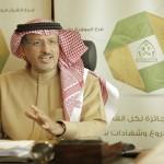 """الأحوال المدنية تنهي مشاركتها في المعرض السعودي الدولي لمستلزمات ذوي الإعاقة """"ضياء"""""""