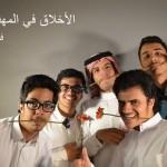 مستشفى الأنصار ينجح في استئصال ورم لأربعينية بالمدينة المنورة