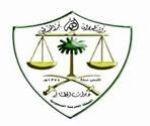 """د. الفلاح يستقبل تمريض """"سعود الطبية"""" المشارك في الحد الجنوبي"""