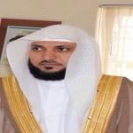 """""""مدني مكة"""" يواصل البحث عن مفقود جرفته السيول بمحافظة الليث"""