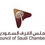 إغلاق 70 موقعاً مخالفاً لإنتاج الخرسانة في الرياض