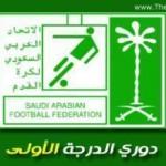 """""""برمان"""" يشكر السفير السعودي بالأردن لاستقباله الوفد السعودي لمناقشة تطوير الميزان التجاري بين السعودية والأردن"""