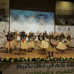 أمير المنطقة الشرقية يرعى حفل تخريج طلاب الكليات والمعاهد بالهيئة الملكية بالجبيل
