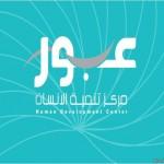 """""""مدني خيبر"""" ينقذ شابين بعد احتجازهما في مركبة جراء سيول منقولة للمحافظة"""