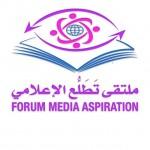 الأردن.. السفارة السعودية تسلم الاغذية العالمي 306 أطنان من التمور