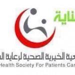 """إطلاق الموقع الرسمي """"رواد العمل التطوعي"""" بدولة الإمارات"""