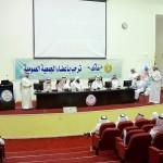 """ابتدائية """"روض بن هادي"""" تُقيم حفل اختتام  الأنشطة المدرسية"""