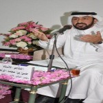 نائب وزير الصحة  : تدريب 100 ألف ممارساً صحياً ضمن مبادرات التحول الصحى بالمملكة