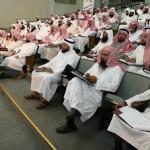 شرطة مكة: استعدادات أمنية ومرورية لمباراة الأهلي والهلال