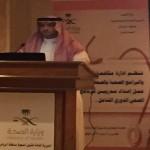 مستشفى الملك فهد بالباحة تنفذ ورشة عمل سرطان الثدي يومي الأربعاء والخميس
