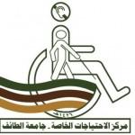 أمير مكة يهنئ إدارة ولاعبي الأهلي لحصولهم على لقب دوري جميل