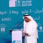 أمير مكة يعتمد مشاريع إنشائية وثقافية بسوق عكاظ