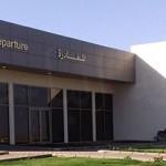 وفاتين و12 إصابة بسبب الأمطار في المدينة المنورة