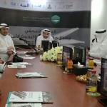 """المنظمة العربية للتنمية الزراعية تشارك في """"مؤتمر 13 للنحالين"""""""