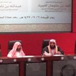 وزير الشؤون الإسلامية: زيارة الملك التاريخية لمصر مواصلة لجهوده العملاقة في خدمة الإسلام والمسلمين