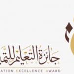 نائب سفير خادم الحرمين الشريفين بعمّان يثمن دور الاردن بتسهيل مهام الاعمال الاغاثية السعودية
