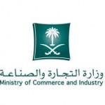 """مؤتمر الدولي لتكريم """"سعود الفيصل"""" برعاية خادم الحرمين في 17رجب"""