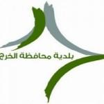 """""""غرفة مكة المكرمة"""" توظف 20 سعودية من """"الصم"""" في القطاع الخاص"""