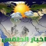 """""""أمير المنطقة الشرقية """" يطلق مبادرة المسؤولية الاجتماعية """" إيفاء"""""""