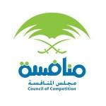 44 مليون ريال صفقات تحت التفاوض لـ38 شركة سعودية في قطاع البناء